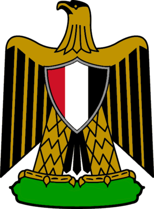 Arab Socialist Union (Egypt) - Image: Eagle of Saladin (green scroll)