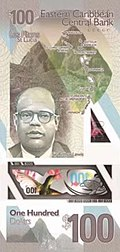 East Caribbean States $100 note (rear)