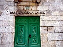 Edificio da Real Academia Galega, A Coruña.jpg