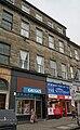 Edinburgh, 20, 21, 22 Elm Row, Post Office.jpg