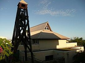 Eglise de Mamoudzou - panoramio.jpg