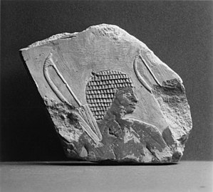 Military of ancient Egypt - Fragment of a New Kingdom wall relief depicting archers with their bows