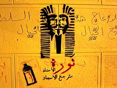 Egyptian Anonymous - ثورة الاحفاد هترجع الامجاد