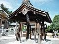 Eigenji (Sakado) 03.jpg