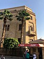 El Hussein Square Government Building, Old Cairo, al-Qāhirah, CG, EGY (47859539242).jpg