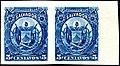 El Salvador 1895 5c Seebeck essay blue pair.jpg