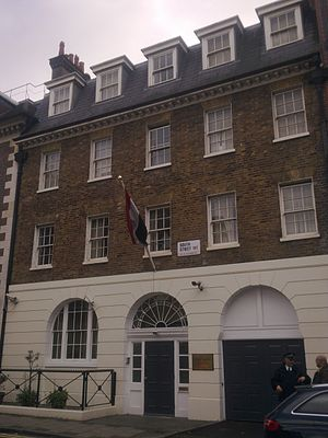 Egypt–United Kingdom relations - Embassy of Egypt, London