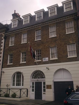 Embassy of Egypt, London - Image: Embassy of Egypt in London 1