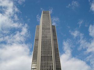 Erastus Corning Tower - Image: Empire Plaza 18