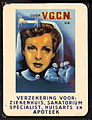 Enamel advertising sign, Coöp VCGN ua.JPG
