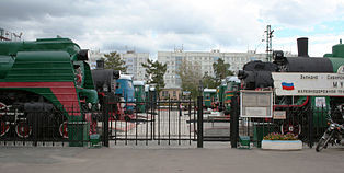Entrance to Novosibirsk Railway Museum.jpg