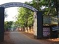Entrance to St. Joseph's College, Devagiri, Kozhikode.jpg