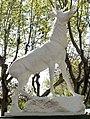 Estatua al Ciervo (A) ubicada en la Rambla Costanera.JPG