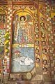 Ethiopian Church Painting (2381566914).jpg