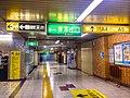 Exit sign in Japan - iwamotocho stn - nov 2017.jpg