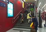 Exit stairs of Dongzhimen Station, Airport Line (20160426162953).jpg