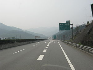 G70 Fuzhou–Yinchuan Expressway - Image: Expressway G70 Jiang Le