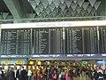 FRA terminal 1 departures.JPG
