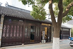 Lu Dingyi - Former residence of Lu Dingyi in Wuxi. The house was bought by Lu's grandfather in late Guangxu period.