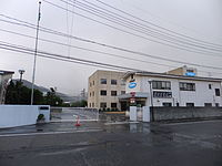 FUMAKILLA headquarters 20121124-01.JPG