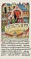 Facial Chronicle - b.09, p.127 - Wedding of Feodora Olgerdovna and Svyatoslav of Karachev.jpg