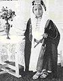 Faisal II van Irak, het model voor Abdallah (Kuifje).jpg
