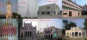Fazilka TV Tower - Image: Fazilka