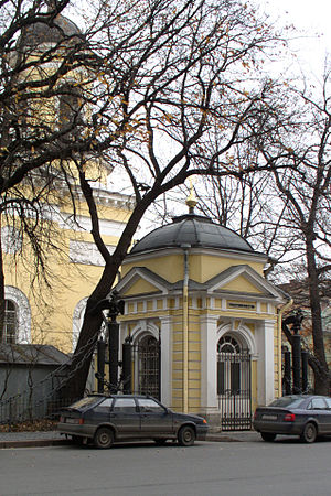 Transfiguration Cathedral (Saint Petersburg) - Chapel in the cathedral fence