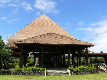 Fiji Parliament House, Suva