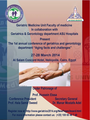First Ain Shams Geriatrics & Gerontology conference 2014.png