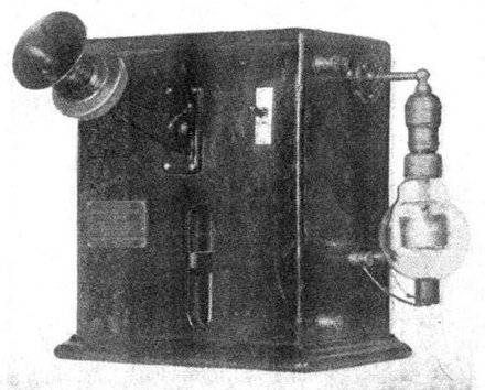 The first Audion AM radio transmitter, built by Lee De Forest and announced April, 1914 First vacuum tube AM radio transmitter.jpg