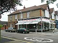 Fish and chip restaurant on the corner of Mayfield and Copnor Roads - geograph.org.uk - 861284.jpg