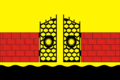 Flag of Chernushka (Perm krai).png