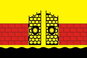 Chernushka, Chernushinsky District, Perm Krai - Image: Flag of Chernushka (Perm krai)
