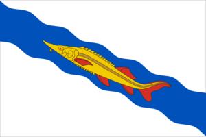 Yeysk - Image: Flag of Eisk (Krasnodar krai)