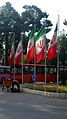 Flag of Iran in the Nishapur Railway Station square 03.JPG