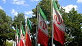 Flag of Iran in the Nishapur Railway Station square 37.JPG