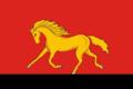 Flag of Nizhnesavinskoe (Perm krai).png