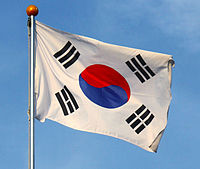 Flag of South Korea (cropped).jpg