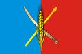 Flag of Vasilevo-Khanzhonovskoe (Rostov oblast).png