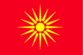 Flag of the Republic of Macedonia (1992–1995).png