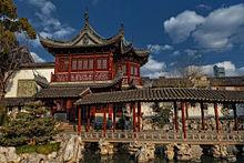 Giardino del mandarino yu wikipedia - Il giardino di giada ...