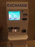 Foreign Exchange machine.JPG