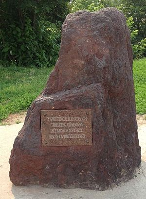 "Tomsk - The ""Where Tomsk was Founded"" marker at the Tomsk History Museum."