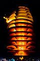 Freevolving Fire Cauldron (6199220585).jpg