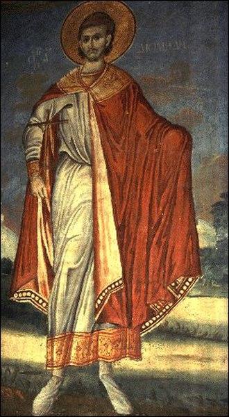 Diomedes of Tarsus - Fresco of St. Diomedes at Hilandar Monastery, Mt. Athos.