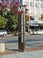 Friendship Heights station entrance pylon -01- (50106084052).jpg