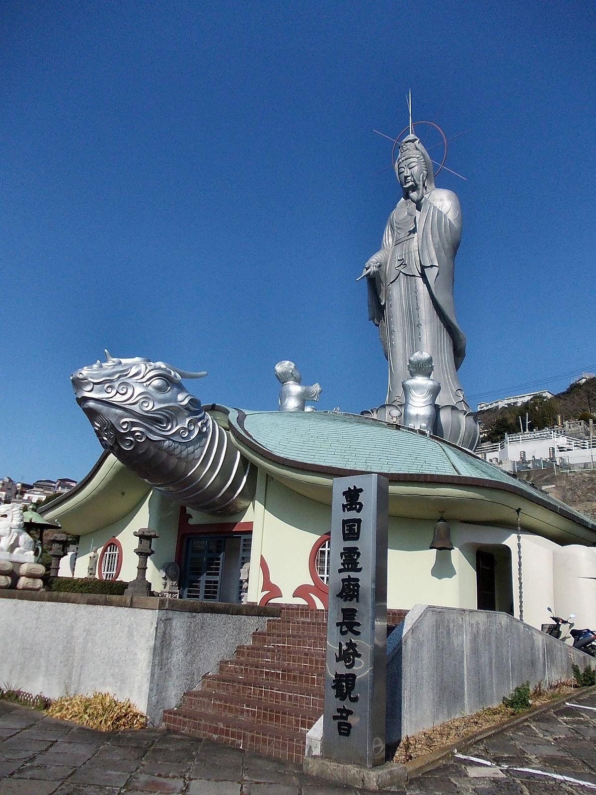 fukusai-ji