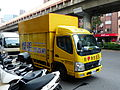 Fuso Canter Truck of Tsannkuen 3C Parked in Front of Fubei Shop 20140527.jpg