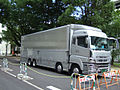 Fuso SuperGreat with AeroParts.jpg